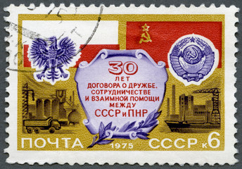 USSR - 1975: shows Flags and Arms of Poland and USSR, Factories