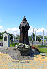 Monument to Patriarch Alexy II in Minsk