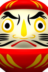 Close‐up Of Lucky Daruma Doll