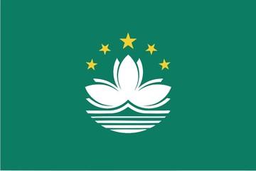 Illustration of the flag of Macau