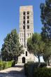 ������, ������: Mudejar Tower San Nicolas