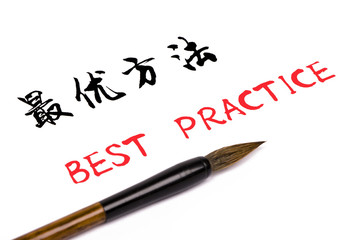 chinese character: best practice on white background
