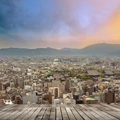 Sunset city scenery of Kyoto