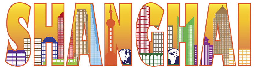 Shanghai City Skyline Outline Text Color Vector Illustration