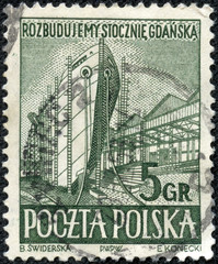 stamp printed in Poland shows Gdansk Shipyards