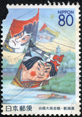 stamp printed by Japan shows Shirone Big Kite Battle