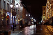 night landscape in early spring in the city center in Moscow