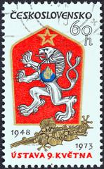 Czechoslovak Arms (Czechoslovakia 1973)