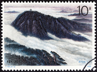 Flying Nanyue Mountain (China 1990)