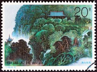 Beautiful Mountain Heng (China 1990)