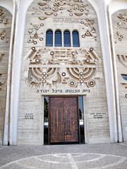 Tel Aviv Hechal Yehuda Synagogue facade 2010
