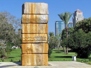 Tel Aviv Volovelski-Karni Garden 2011