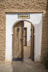 Puerta Túnez