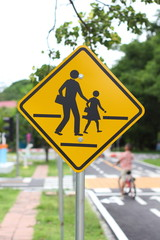 Beware County Schools