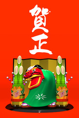 Lion Dance, Japanese New Year Greeting On Red