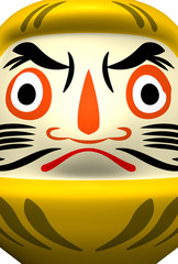 Close‐up Of Yellow Daruma Doll