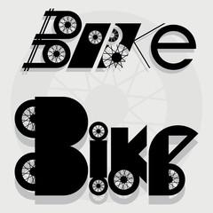 Велосипед текст.