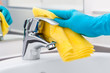 Cleaning Tap - 68906454