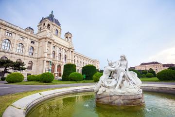 Museum of Fine Arts (Kunsthistorisches Museum), Vienna, Austria