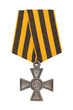The Order of St. George 4 degrees (soldier)