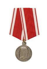 "Silver medal ""For diligence"""
