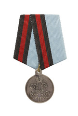 """Medal """"For the hike in China"""""""
