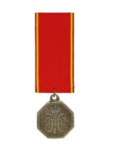 "Medal ""For diligence"" Nikolay I"