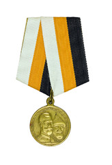 "Medal ""In memory of the 300th anniversary of the reign of the R"