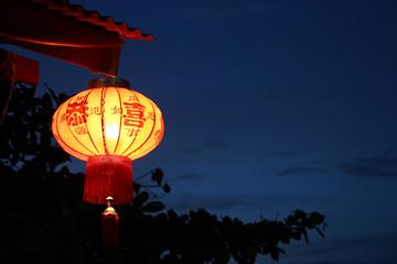Chinese flashlight on the indigo color sky background