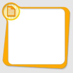 yellow text box for any text with document icon