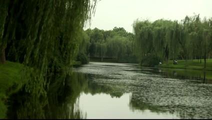 park jiangyin