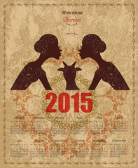 Calendar for 2015 year with a goat and Zodiac sign gemini. fashi