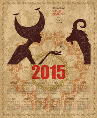 Calendar for 2015 year with a goat and Zodiac sign libra. fashio