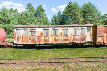 An abandoned train's bogie