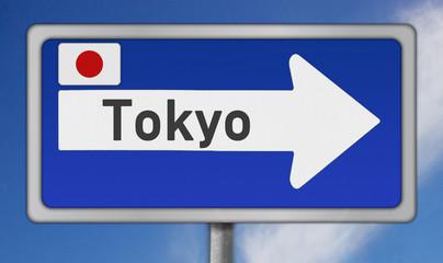 road sign, Japanese metropolis Tokyo