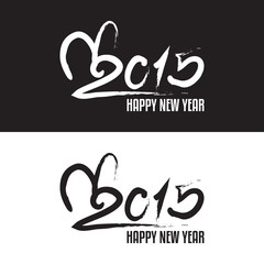 Happy new year 2015 hand lettering. Handmade calligraphy