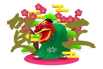 Lion Dance And Pink Plum Trees With Japanese Greeting