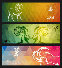 New year of the Goat 2015 vintage banners set
