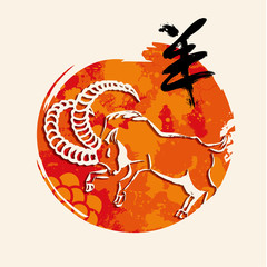 Chinese new year Goat 2015 greeting card