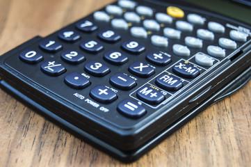 калькулятор крупным планом