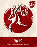 Fototapety New year 2015 of the Goat illustration
