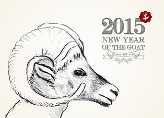 New year of the Goat 2015 vintage card
