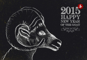 New year of the Goat 2015 vintage blackboard