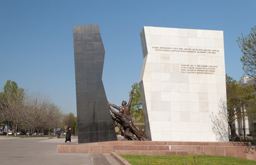 Monument in memory of those killed in the Aksy events of 2002