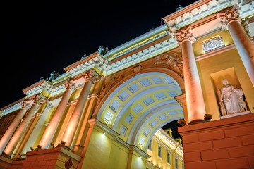Arch of Constitutional Court building in St. Petersburg