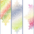 Vector Set of Patterned Banner. Place for text