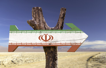Iran sign with a desert on background