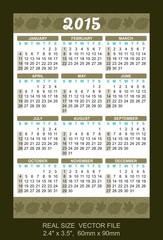 wallet calendar 2015, start on Sunday
