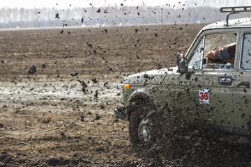 Mud rally