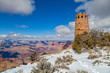 Desert View Watchtower Grand Canyon - 69011870